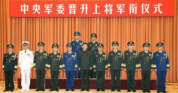 China promotes officers to general