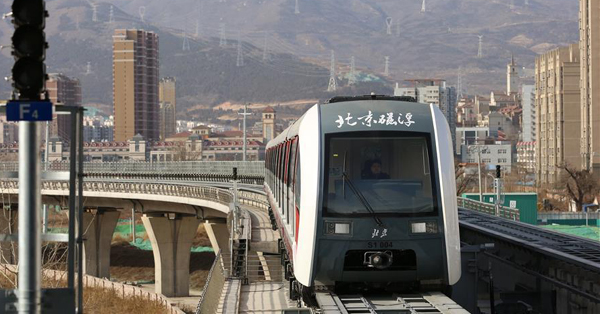 Beijing launches three rail lines