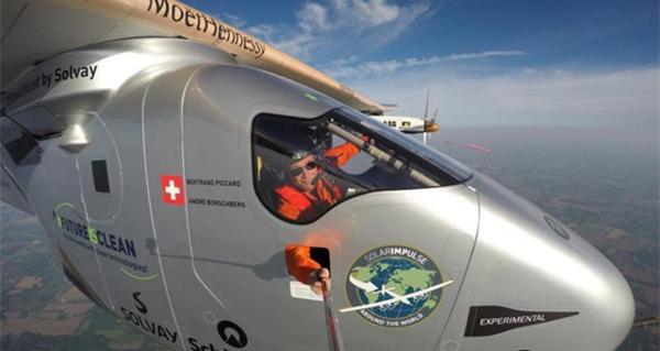 Solar Impulse lands in Pennsylvania on <br>record-breaking flight