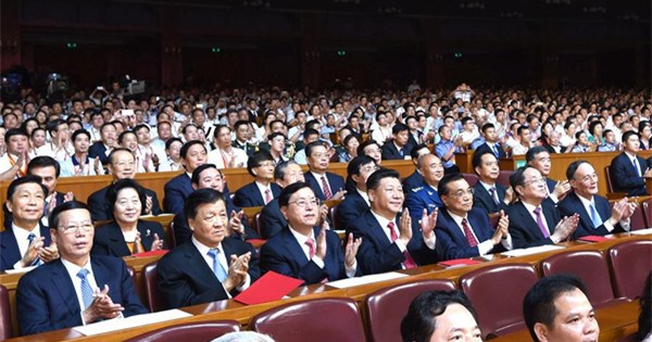 Chinese leaders attend concert marking CPC 95th birthday