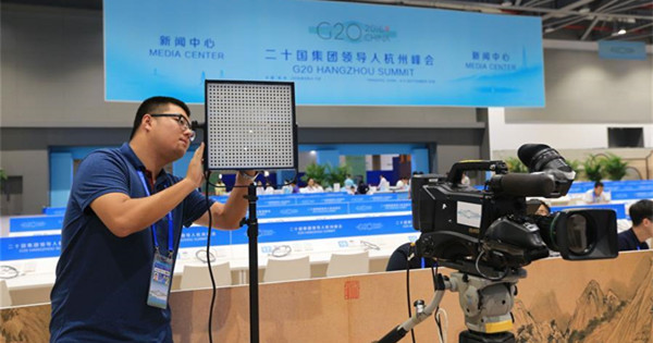 Media center of G20 summit in Hangzhou
