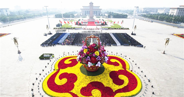 Ceremony held in capital of China to mark Martyrs