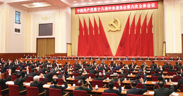 Sixth Plenary Session of 18th CPC Central Committee held in Beijing