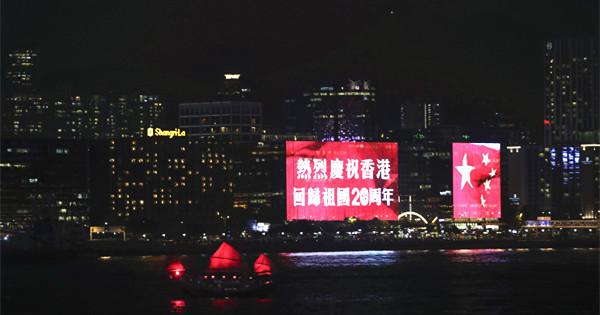 Hong Kong celebrates upcoming 20th anniversary of return