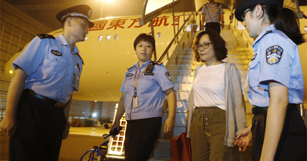 Woman, with American citizenship, surrenders herself in China