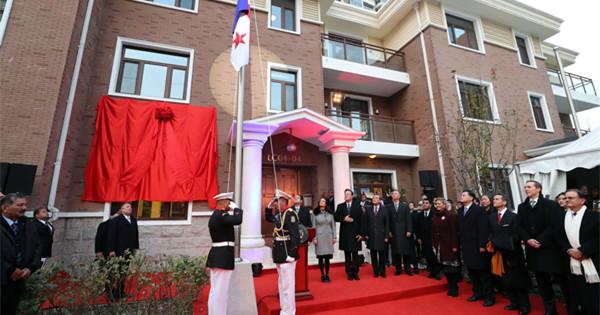 Panama embassy inaugurated in Beijing