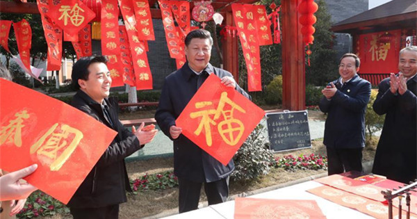 Xi makes inspection tour in Sichuan
