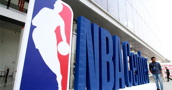 Tianjin opens multifunctional NBA Center
