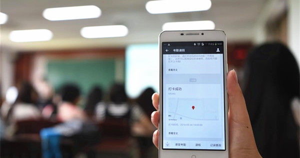 Messaging app WeChat integrated in media course