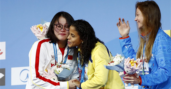 Fu Yuanhui takes silver medal at women