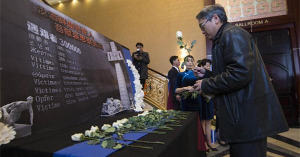 Toronto marks 80th anniversary of Nanjing Massacre