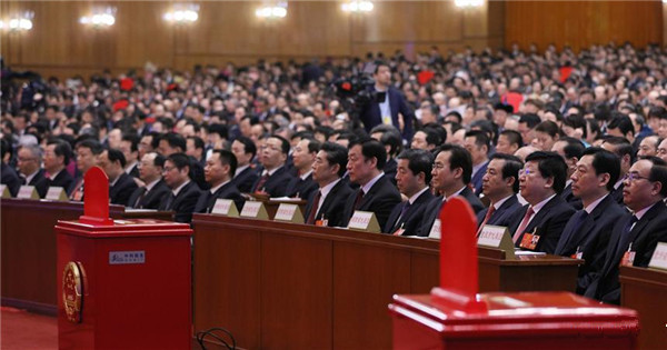 5th plenary meeting of 1st session of 13th NPC held in Beijing