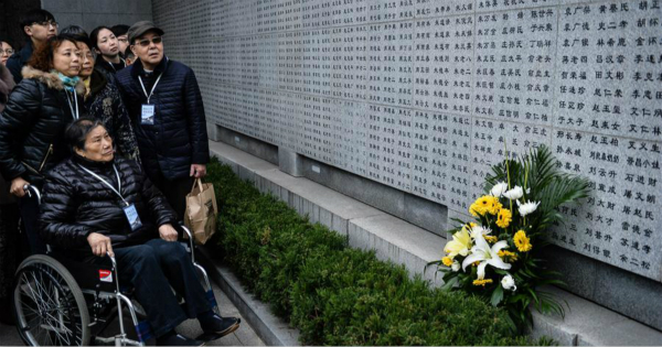 110 new names added to wall remembering victims in Nanjing Massacre