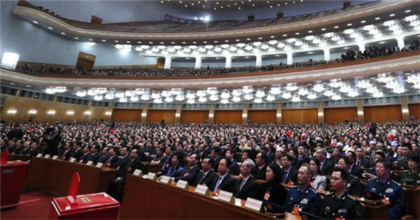 6th plenary meeting of 1st session of 13th NPC held in Beijing