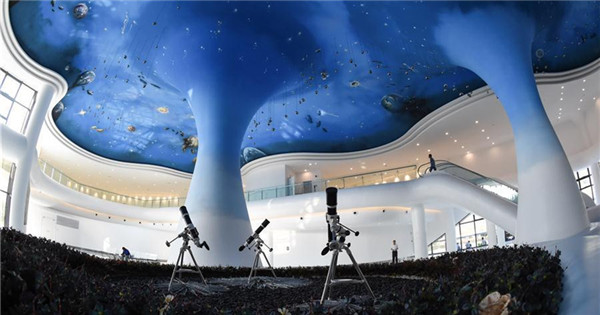 Radio telescope toursim and cultural industry park in Pingtang