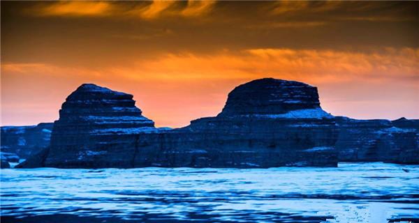Magnificent Yadan landforms at sunset