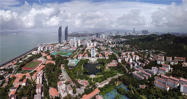 Scenery of 9th BRICS summit host city Xiamen