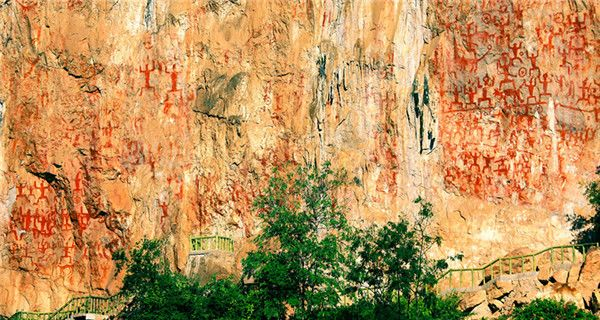 Zuojiang Huashan rock painting, a world heritage