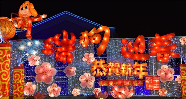 Fifth Dingsheng Royal Lantern Fair dazzles Chengde