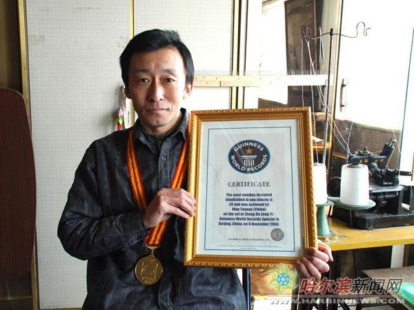 nuevo record guinness de wan fuquan