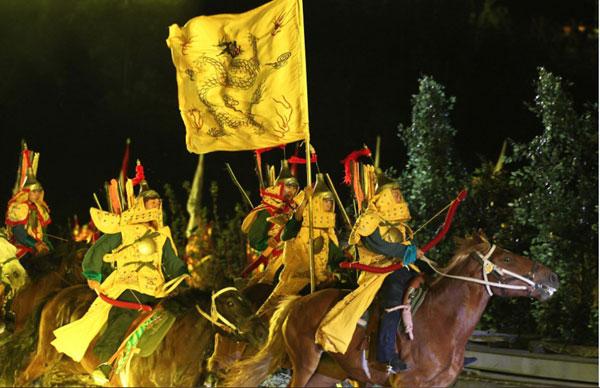 Kangxi Ceremony