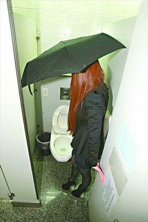Hidden Camera In Ladies Toilet