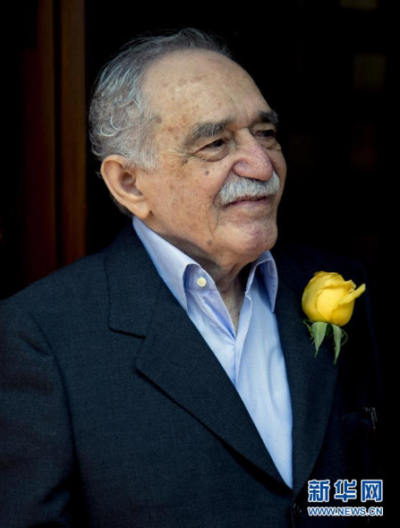 Garcia Marquez [File photo / Xinhua]