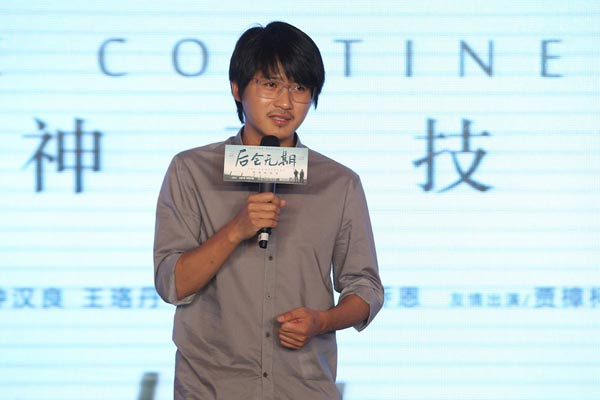 Han Han attends a press conference for his new film Continent on July 7th, 2014. [Photo/CRIENGLISH.com]