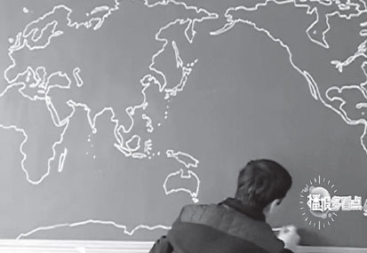 Geography teacher draws world map in four minutes headlines a video screenshot shows wang boming a geography teacher drawing a complete world map gumiabroncs Image collections