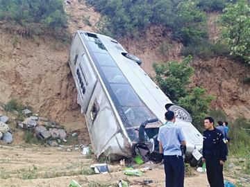 China probes traffic accident that killed 35