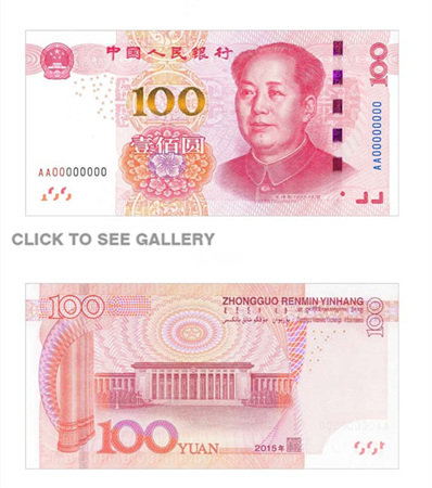 The People's Bank of China will issue a new 100-yuan note on November 12, 2015, the central bank said on its official Weibo microblogging account. (Photo: People's Bank of China official Weibo account)