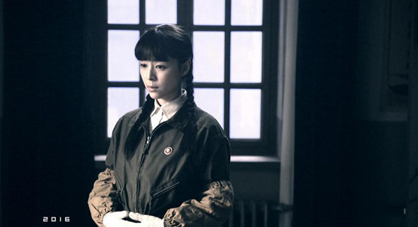 Ye Wenjie, played by Chinese actress Zhang Jingchu, is a scientist routinely working in the secret military base. (Photo/Xinhua)