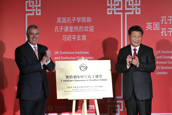 Xi hails role of Confucius institutes in promoting cultural exchanges