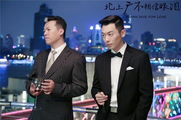 Actor Zhu Yawen. (Photo provided to China Daily)