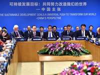 Chinese wisdom leads global sustainable development
