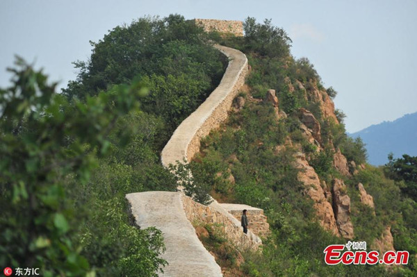China investigates paved Great Wall section