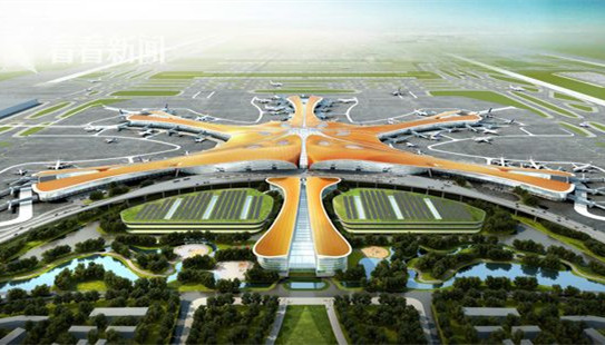 Beijing new airport designed smooth check-in access
