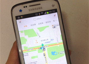 China cracks down cheat enabling app for online car-hailing service drivers
