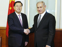 Chinese, Israeli leaders pledge to further strengthen bilateral cooperation
