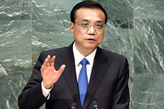 Experts hail Chinese premier's speech about sustainable development at UN