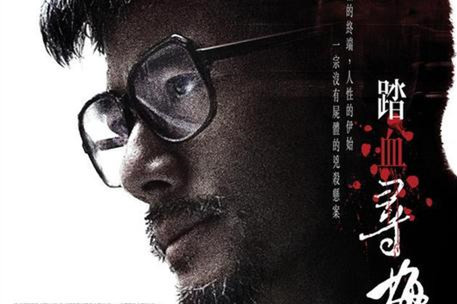 HK thriller 'Port of Call' to vie for Oscar