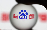 Baidu set to lose leading role