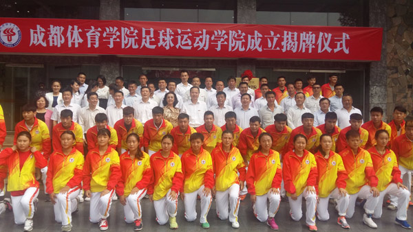 West China's first school of soccer launched in Chengdu