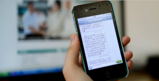 China orders multi-department hunt for telecom fraudsters