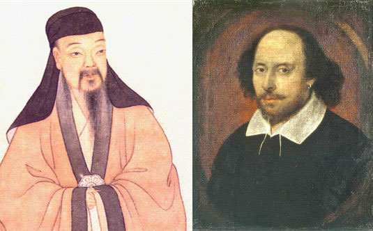 Exhibition to honor Tang Xianzu, Shakespeare opens in Brussels