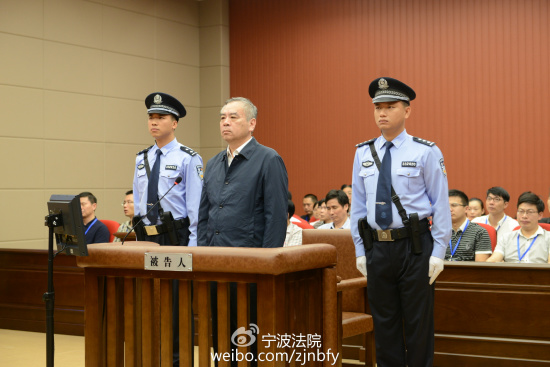 Former Shandong official sentenced to 12 years in prison