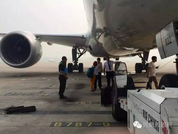 Couple held for blocking flight on runway