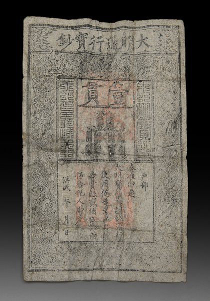 The Ming Dynasty's Yi Guan bank note found inside the wooden sculpture (Photo/Courtesy of Mossgreen Auctions)