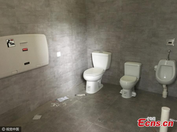 Shanghai To Open Unisex Bathroom Amazing Unisex Bathroom