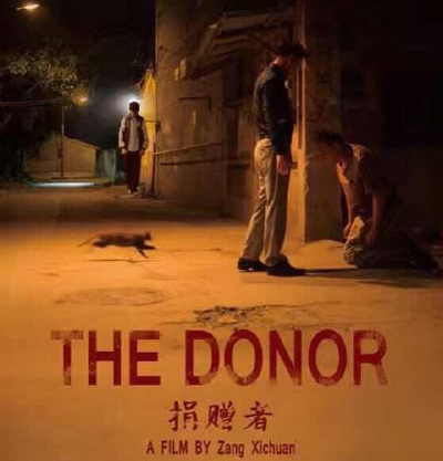 A movie poster of The Donor directed by Zang Qiwu.